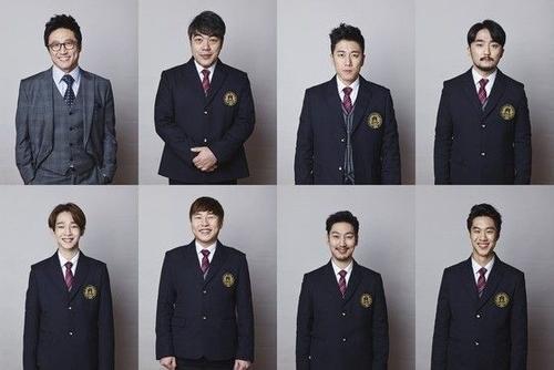 Park Shin Yang (bên trái, trên cùng) và các học viên của Actor School.