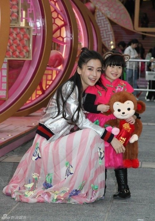 angelababy2 (Copy)