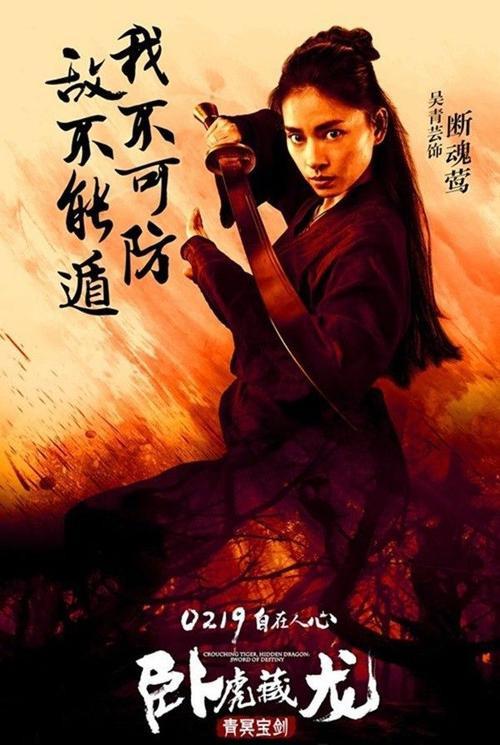 Poster nhân vật do Ngô Thanh Vân thủ diễn.