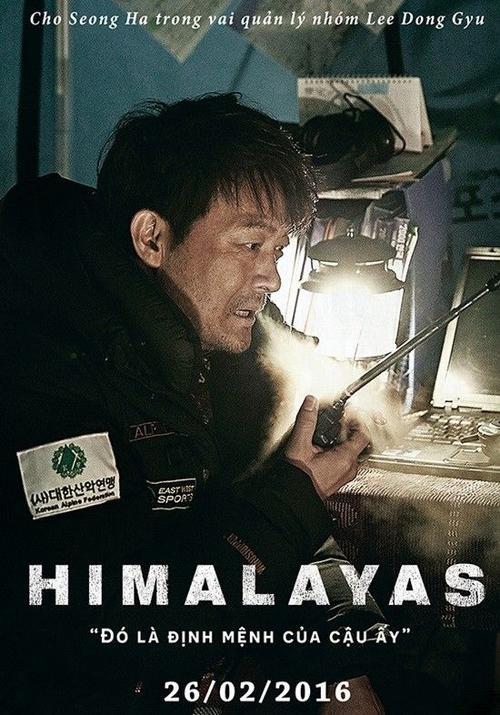 THE HIMALAYAS_Character Poster_Dom_CHO Seong-ha_1