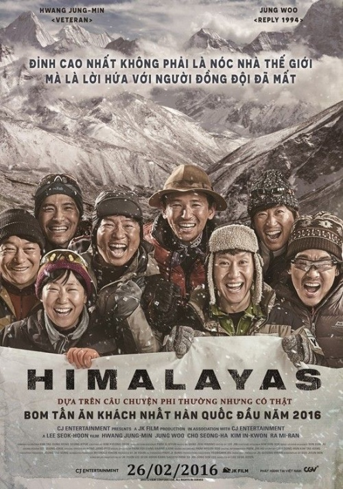 main poster Himalayas - final