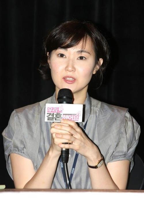Nhà sản xuất Sun Hye Yoon.