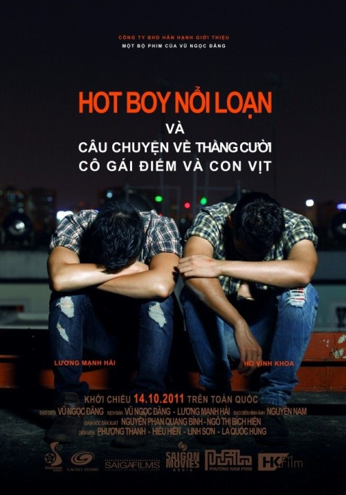 poster-2-hotboy