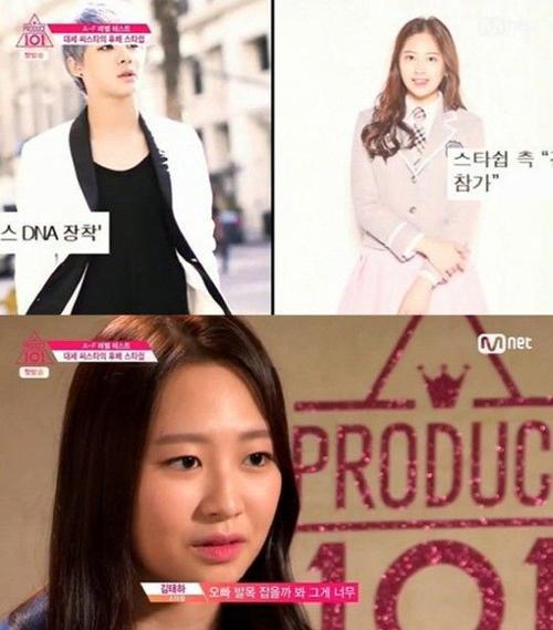Kim Tae Ha từng nói về mối quan hệ họ hàng với Junsu khi tham gia cuộc thi.