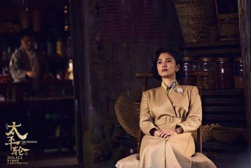 Cổ điển trong vai diễn phim The Crossing, đóng cùng mỹ nam Huỳnh Hiểu Minh.