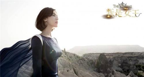 Song Hye Kyo version tóc ngắn cá tính trong phim The Queen.