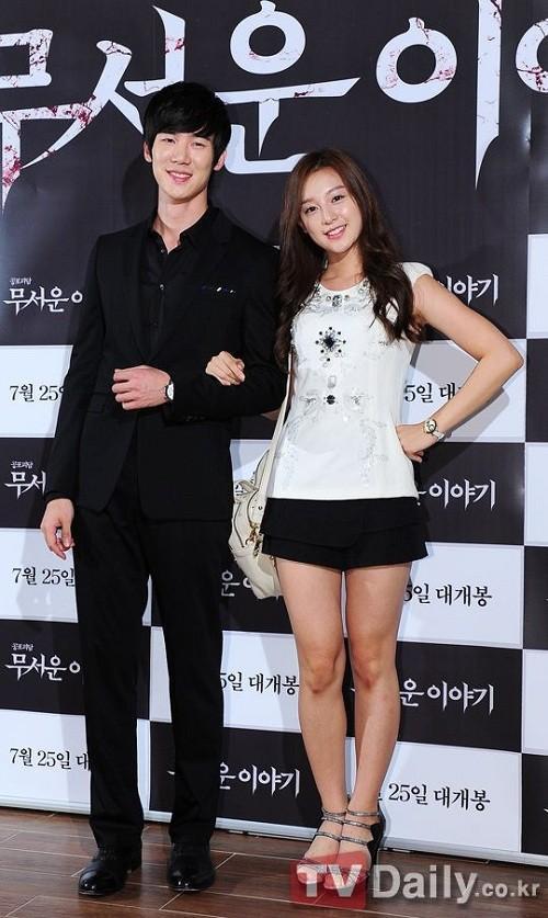 Kim Ji Won và Yoo Yeon Suk