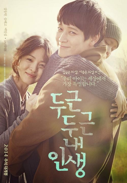 tinh-man-hinh-song-hye-kyo-07