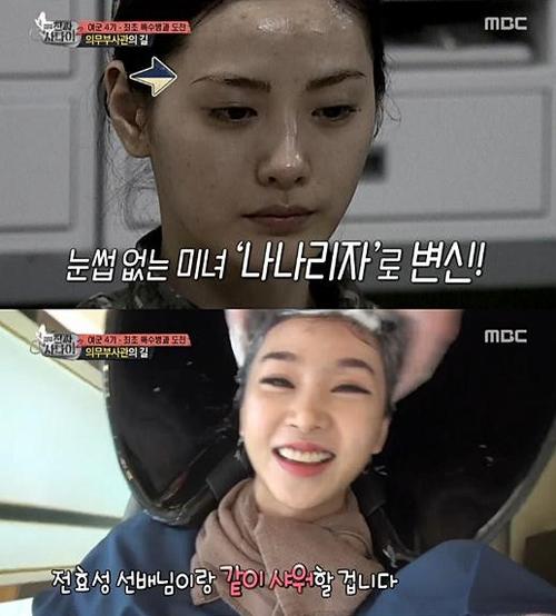 Cao Lu cũng hào hứng được ngắm mặt mộc của Nana - mỹ nhân từng lọt top xinh đẹp nhất thế giới.