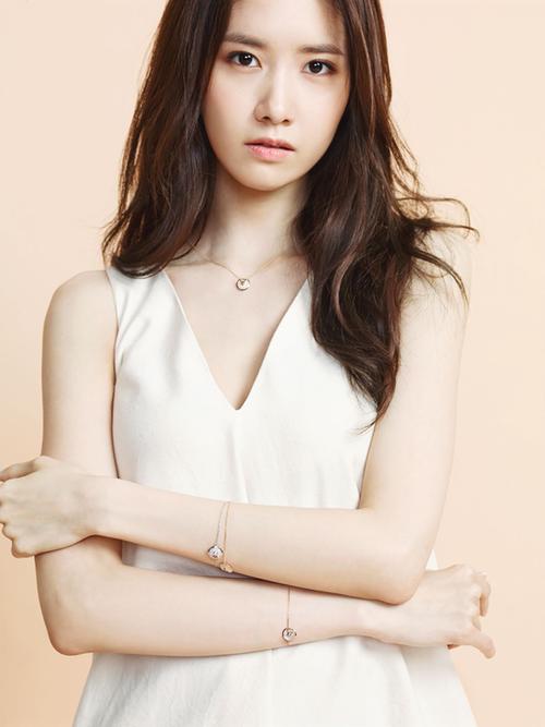 Thành viên SNSD YoonA
