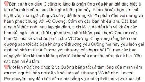 Nguyên văn status mới nhất của ca sĩ Nam Cường.
