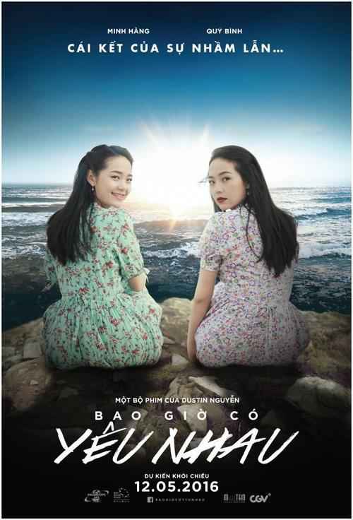 BGCYN - Teaser Poster 3