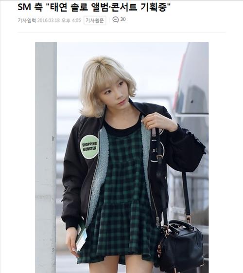 Thông tin được đăng tải trên Naver sáng 18/3.