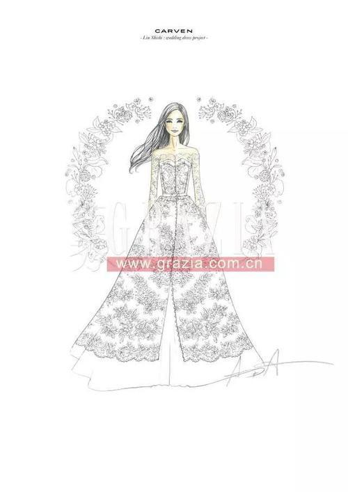 Bức phác thảo váy cưới có giá 300.000 NDT.