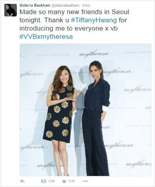"""Kết bạn được với rất nhiều người ở Seoul tối nay. Cám ơn Tiffany Hwang vì đã giới thiệu chị đến tất cả mọi người"""" - Victoria viết trên trang cá nhân sau sự kiện."""