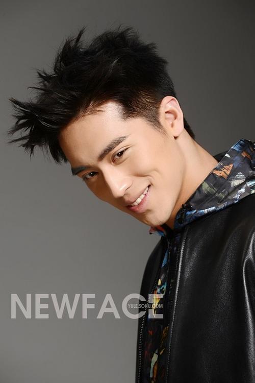 Hứa Ngụy Châu trên New Face.