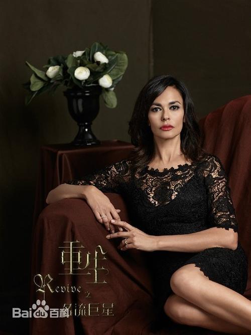 Và sự xuất hiện bất ngờ của nữ diễn viên người Italia Maria Grazia