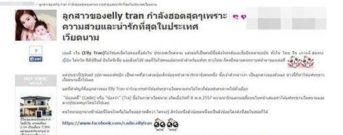 """Trên một diễn đàn lớn của Thái Lan, liên tục đăng tải hình ảnh đáng yêu của bé Cadie với tiêu đề: """"Con gái của Elly Trần đang HOT vô cùng bởi sự xinh đẹp và dễ thương nhất Việt Nam""""."""