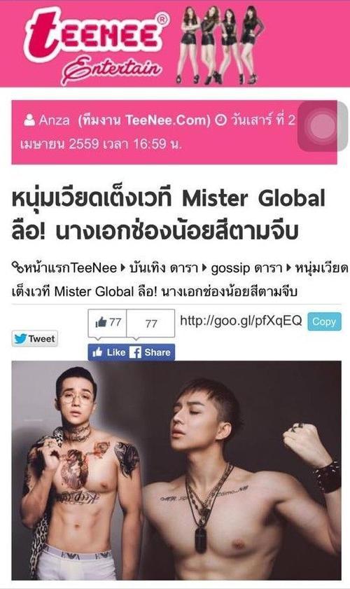 Anh chàng đang gây bão trên mạng xã hội Thái Lan sau khi chính thức ông bố tham gia cuộc thi.