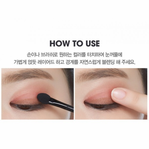 etude-house-blend-for-eyes-4-choices