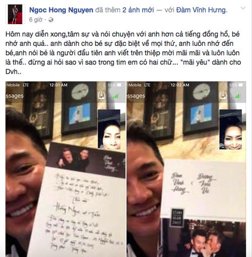 """Trước đó, Dương Triệu Vũ cũng từng khẳng định mối quan hệ giữa anh và Đàm Vĩnh Hưng là tình yêu. Thậm chí, nam ca sĩ còn tặng cho """"đàn anh"""" chiếc nhẫn kim cương giá trị.  Tuy nhiên, vẫn có không ít ý kiến hoài nghị. Họ cho rằng đây chỉ là chiêu PR của hai nam ca sĩ cho sản phẩm âm nhạc hay dự án mới nào đó. Bởi lẽ, trong làng giải trí Việt, công chúng đã quá quen với việc một nghệ sĩ nào đó mượn """"chiêu trò"""" nhằm tạo sự chú ý, gây hiệu ứng cho sản phẩm của mình."""