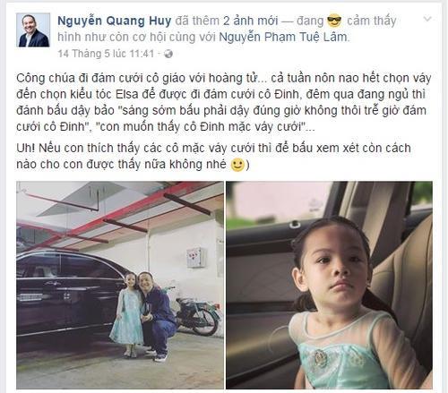 Vợ chồng Phạm Quỳnh Anh hủy kết bạn trên mạng xã hội, rộ nghi vấn trục trặc hôn nhân ảnh 3