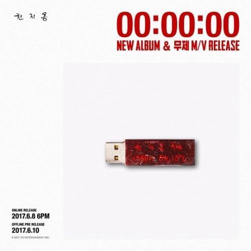 G-Dragon là nghệ sĩ solo đầu tiên của Kpop đạt No.1 BXH album Itunes thế giới