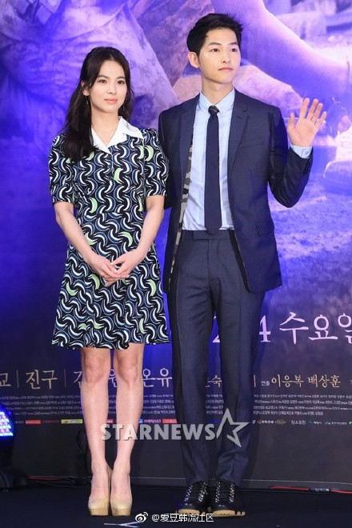 Song Joong Ki - Song Hye Kyo cùng nhau đến Bali, lần nữa rộ tin hẹn hò