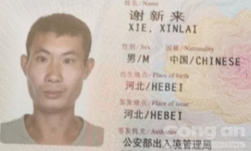 Du khách Trung Quốc mất tích bí ẩn ở TP.HCM