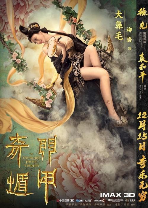 Chấm điểm 3 phim điện ảnh Hoa ngữ được chú ý đầu năm 2018 - ảnh 5