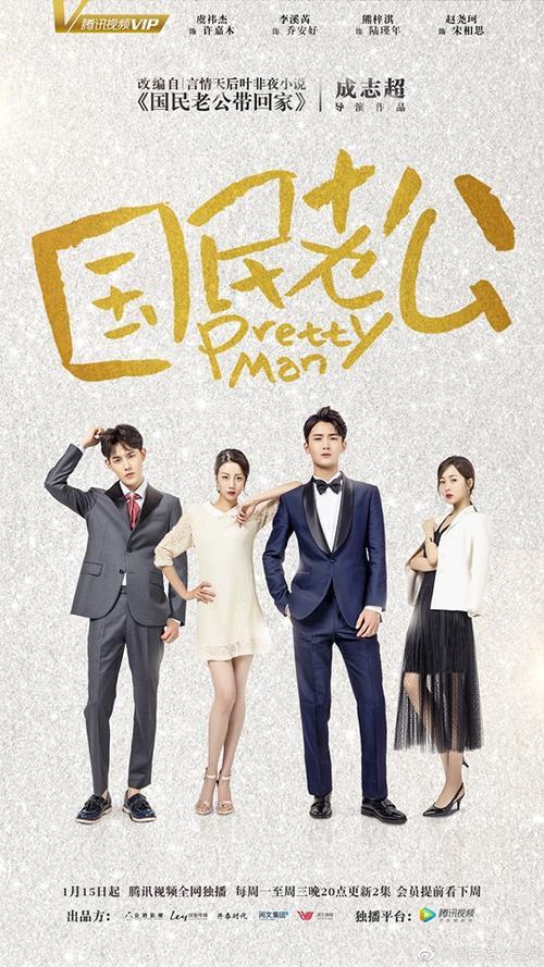 4 phim truyền hình Hoa ngữ đang chiếu sẽ giúp bạn 'thăng hoa tình yêu' trong ngày Valentine - ảnh 39