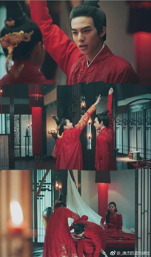 4 phim truyền hình Hoa ngữ đang chiếu sẽ giúp bạn 'thăng hoa tình yêu' trong ngày Valentine - ảnh 32
