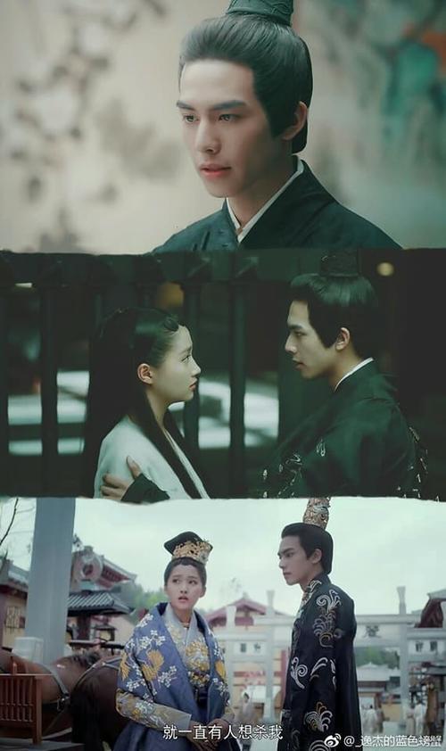 4 phim truyền hình Hoa ngữ đang chiếu sẽ giúp bạn 'thăng hoa tình yêu' trong ngày Valentine - ảnh 33