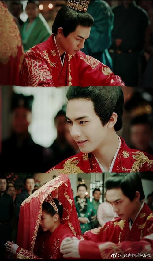 4 phim truyền hình Hoa ngữ đang chiếu sẽ giúp bạn 'thăng hoa tình yêu' trong ngày Valentine - ảnh 29