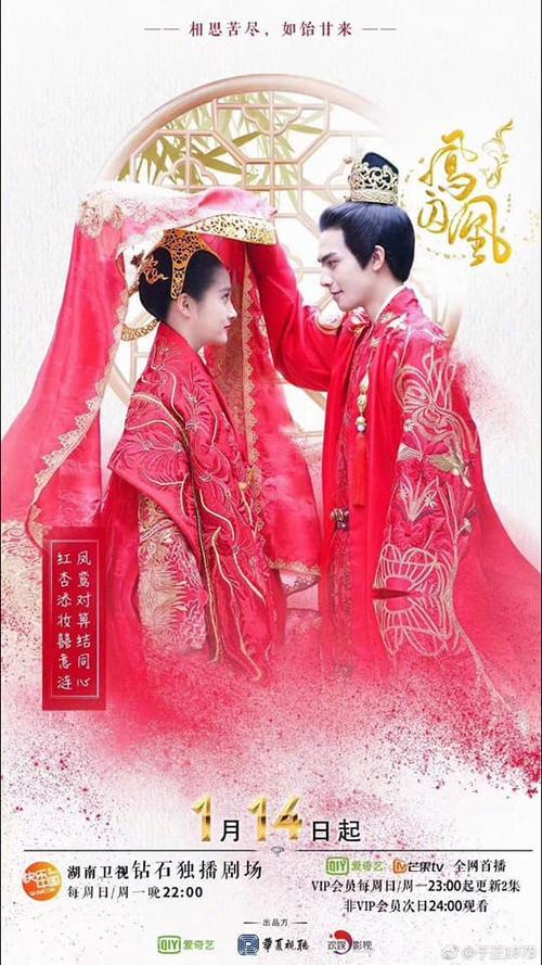 4 phim truyền hình Hoa ngữ đang chiếu sẽ giúp bạn 'thăng hoa tình yêu' trong ngày Valentine - ảnh 24