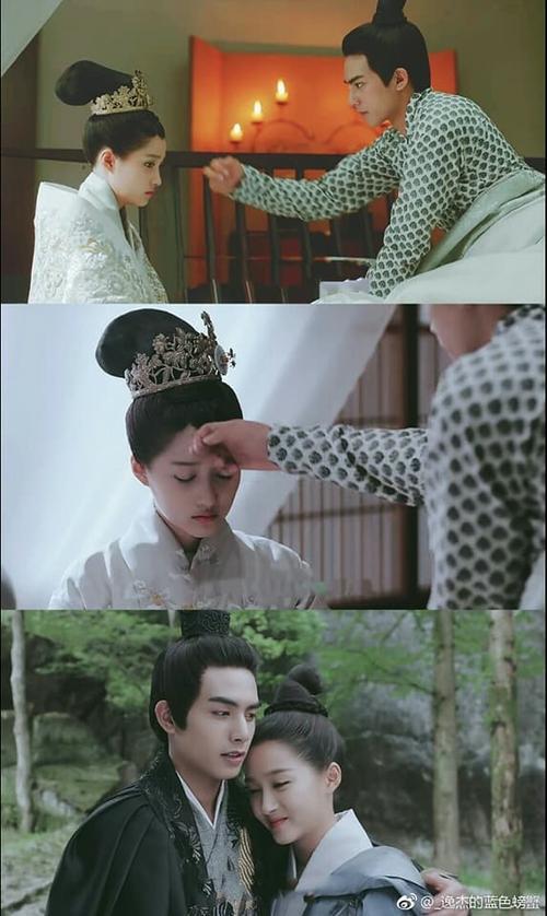4 phim truyền hình Hoa ngữ đang chiếu sẽ giúp bạn 'thăng hoa tình yêu' trong ngày Valentine - ảnh 23