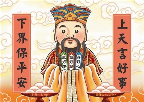 Tuc tho cung Tao quan o Trung Quoc khac gi Viet Nam?