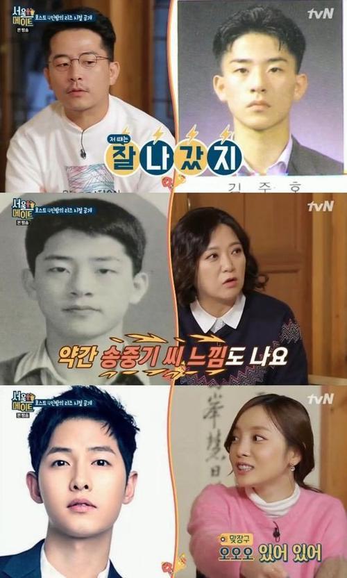 Thành viên '2 Days & 1 Night' gây ngạc nhiên khi công bố hình lúc trẻ giống Song Joong Ki
