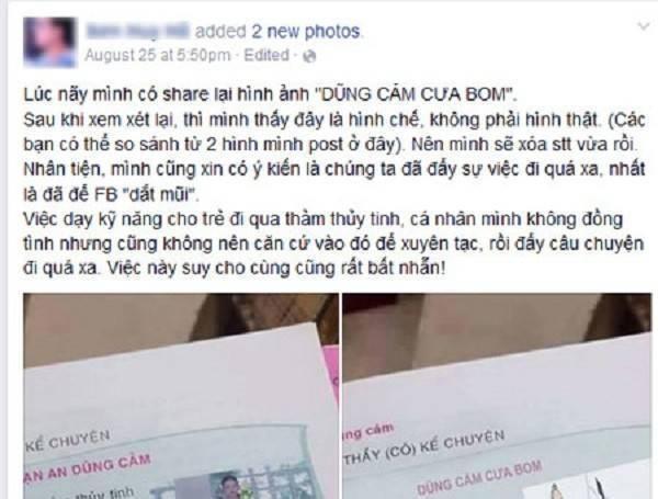 Một Facebook cho biết cộng đồng mạng đang đẩy câu chuyện đi quá xa.