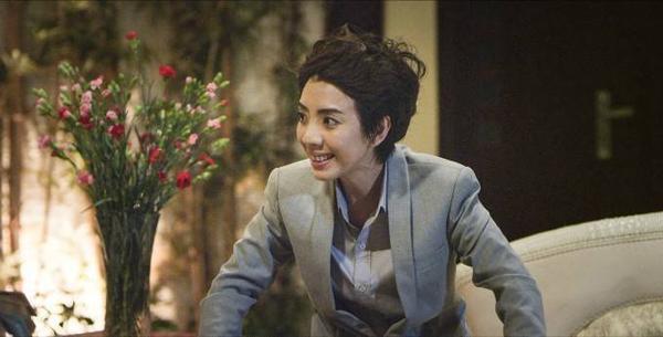 Dịu dàng - Thu Trang