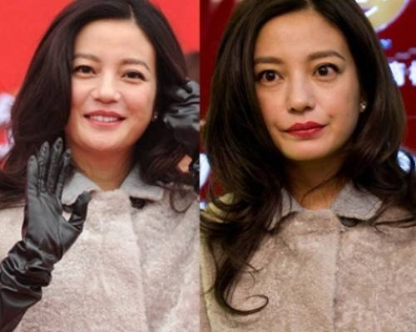 Triệu Vy cũng tương tự với gương mặt đầy nếp nhăn ở tuổi 39.