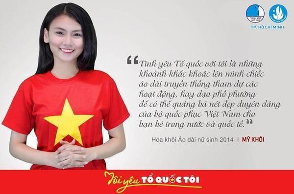 Trong trang phục cờ đỏ sao vàng, nhiều bạn trẻ tự hào khi cùng nhau truyền tải những thông điệp ý nghĩa, hướng về kỷ niệm 70 năm Cách mạng tháng 8 thành công và chào mừng Quốc Khánh nước Cộng hòa Xã hội Chủ nghĩa Việt Nam.