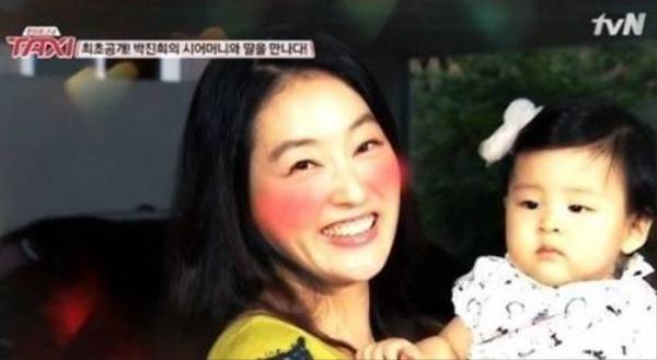Con gái đáng yêu của Park Jin Hee.