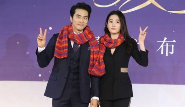 Rộ tin tình cảm Song Seung Hun - Lưu Diệc Phi trục trặc.