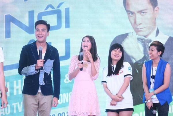 Choi game cug fans (3)