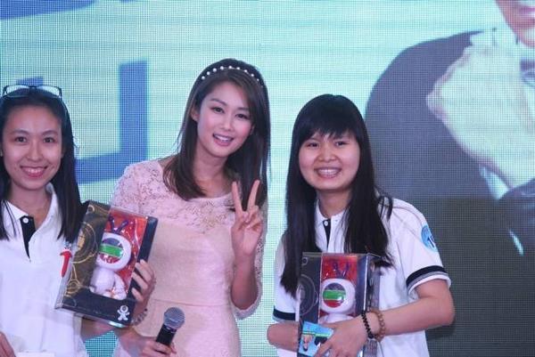 Choi game cug fans (5)