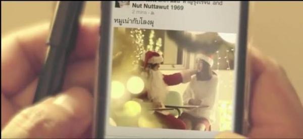Nut và Lalin đã gặp nhau từ buổi tiệc giáng sinh lớp 12.