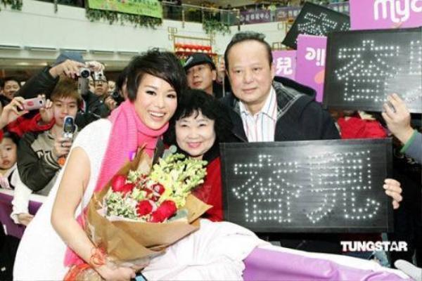 Gia đình Hồ Hạnh Nhi.