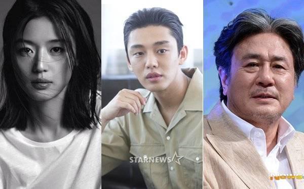 3 diễn viên Jun Ji Hyun, Yoo Ah In và Choi Min Shik.