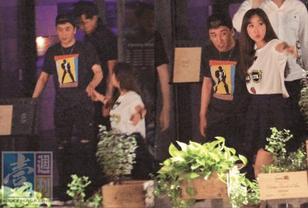Hình ảnh Seung Ri đi bar cùng gái lạ ở Đài Bắc hôm 26/9.